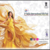 India International Silk Fair